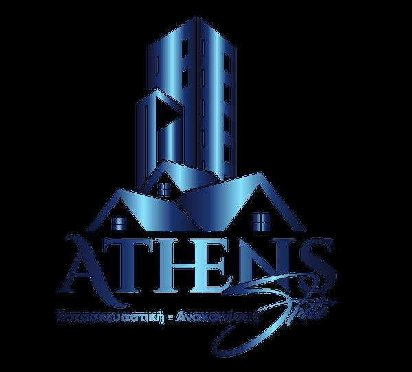 Athens Spiti
